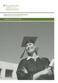 大学院留学サポートプログラム申込書